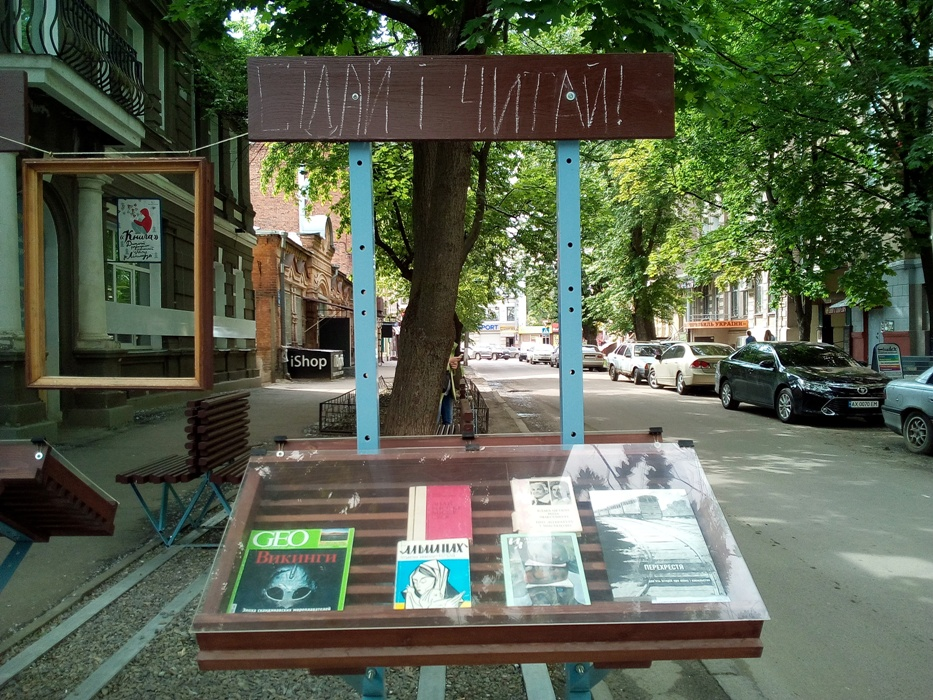 Book-Crossing am Literaturmuseum
